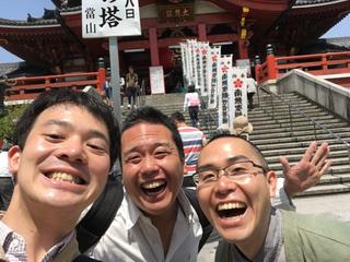 名古屋大須演芸場、三人集ありがとうございました◎